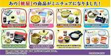 Miniatures When the rice Momoya Anohia Dishes Box Set Re-ment  , h#1