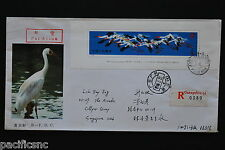 China PRC T110 White Cranes S/S on B-FDC - Registered to Singapore