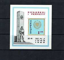 Albania: 1969 25th Anniversary of the Permet Congress, miniature sheet, MNH