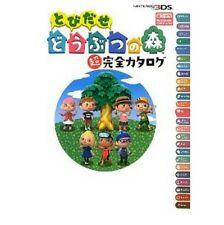 Animal Crossing New Leaf Super Perfect Catalogue strategy guide book / 3DS