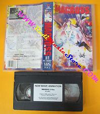 VHS film MACROSS Il film animazione 1999 YAMATO VIDEO EC-0007 (F114) no dvd