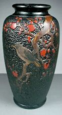 VINTAGE JAPANESE ARITA BROWN GROUND IMARI PORCELAIN BIRD & FLOWER VASE