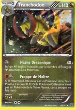 TRANCHODON 140PV 69/101 PROMO HOLO DIFFERENT (TRIPACK) - NEUF CARTE POKEMON