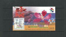 Hong Kong 2000 Hong Kong 2001 Stamp Exhibition $10 MS, SGMS1017 mnh