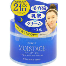 Kracie Japan MOISTAGE Triple Essence Cream (100g / 3.3 fl.oz)