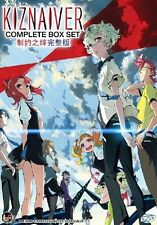 Kiznaiver (TV 1 - 12 End) DVD + Free Gift
