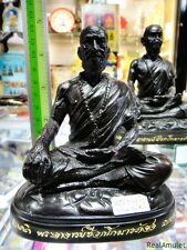 8586-BRONZE STATUE DOCTOR HEALTHY LERSRI MASTER HEALING LP KEY AMULET THAI REAL