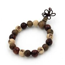 Sandalwood Boxwood Rosewood Buddha Word Tibet Buddhist Prayer Beads Mala Bracele