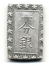 Silver Ansei 1 BU-GIN Ichibu Gin Japan Old coin EDO 017 (1859 - 1868)