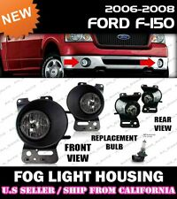 06 07 08 FORD F150 F-150 Replacement Fog Light Driving Lamp Lense Housing (PAIR)