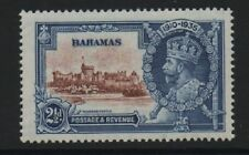 Bahamas 1935 Jubilee variety Diagonal line by turret SG142f MLH mint stamp