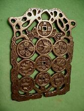 Vintage KOREAN brass trivet w/ HANJA characters/ ANIMALS & flowers.Great on wall