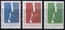 UN - All 3 Offices . 2001 Hammerskjold (3) . Mint Never Hinged