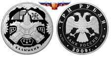 Russia 3 rubles 2009 400 Years of Kalmyk People in Russia Silver 1 oz PROOF