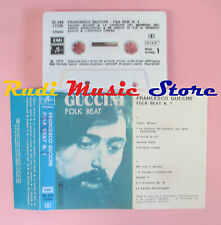 MC FRANCESCO GUCCINI Folk beat n.1 1974 italy EMI 3C 264 17326 cd lp dvd vhs