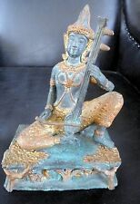 Antique Thai Prince Pra Apai Manee Bronze Seated Musical Zueng Player Statue