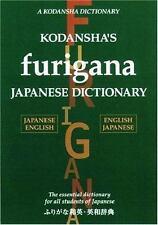Kodansha's Furigana Japanese Dictionary: Japanese-English English-Japanese