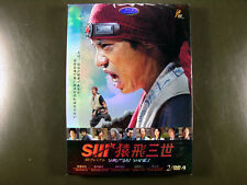 Japanese Drama Sarutobi Sensei