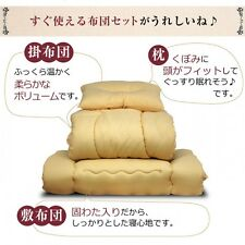 FUTON mattress shikifuton comforter pillow storage case 4set! made in japan F/S