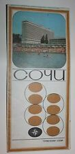 Soviet USSR BIG Tourist scheme route map SOCHI travel 1980 Attraction travel