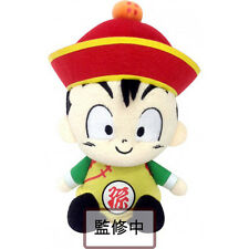 Dragonball Z 6'' Young Gohan Bandai Plush Licensed NEW