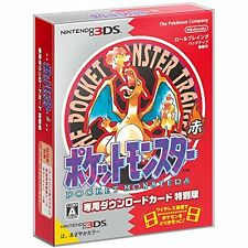 New Pokemon Pocket Monsters Red Download Special Edition + Map + Magnet 3DS