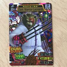 Strong Animal Kaiser Evolution (SAKE) 4 Ultra Rare Card - Dark Warrior Leonardo