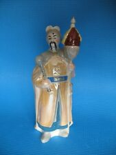 Vintage Ukrainian Decanter Hetman Cossack military soldier bottle decor figurine