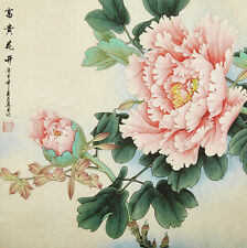 "18"" SILK BROCADE CHINESE FENG SHUI PAINTING WATERCOLOR PRINT: PONEY FLOWER RICH"