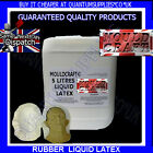 5L 5 LITRE *SKIN SAFE* Liquid Latex Rubber Mould Making / Dipping / Crafts