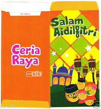 MRE * 2013 Carrefour Aidilfitri Sampul Duit Raya / Green Packet #16