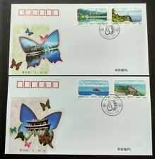 China 2000-8 Landscapes Scenery of Dali 大理風光 4v Stamps FDC
