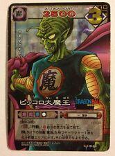 Dragon Ball Card Game Prism D-30 Version White Box
