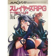 Slayers RPG Naga Sama to Issho game book / RPG