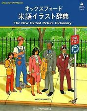The New Oxford Picture Dictionary: English-Japanese Edition (Oxford American Eng