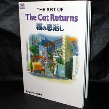 The Art of The Cat Returns - Studio Ghibli artbook NEW