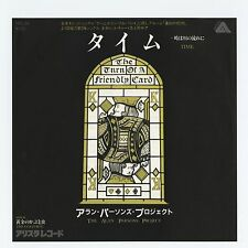 """The Alan Parsons Project - Time c/w The Gold Bug 7"""" JAPAN 45, NM VINYL"""
