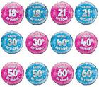 18 inch Foil Birthday Balloon 16th 18th 21st 30th 40th 50th 60th Pink or Blue