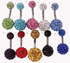 12mm Shamballa Belly Navel Bar Crystal Disco Ball DOUBLE Crystal Ball Ferido Gem