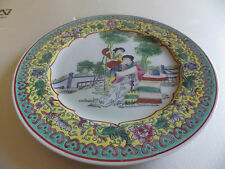 ASSIETTE PORCELAINE CHINOISE FINE FAMILLE VERTE SIGNEE