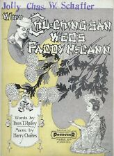 1920 WHEN CHU-CHING-SAN WEDS PADDY McCANN RAILEY ANTIQUE ORIGINAL SHEET MUSIC