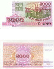 BELARUS 8 PC 1994-2000 DATE UNC BANKNOTE SET, 1 TO 5000 RUB