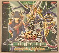 Yu-gi-oh YGO Duelist Revolution DREV Special Edition SE Factory Sealed Box