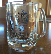 The Queen's Silver Jubilee 1977 Glass Mug made in England