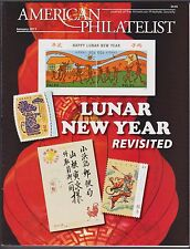 APS Magazine Jan 2011, Happy New Year / Lunar New Year Revisited - I Combine S/H