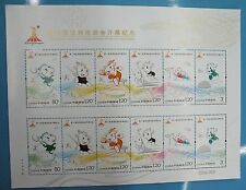 China Stamp 2010-27 the Opening Ceremory of 16th Asian Games M/S MNH
