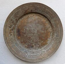 Antique Original Hanmade Copper Armenian Anatolian Plate with a Stamp