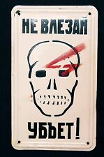 Soviet Russian metal signs plate Skull board Do Not Get Killed Danger Keep out