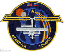 International Space Station - Expedition 12 - Embroidered Patch 10cm x 12cm