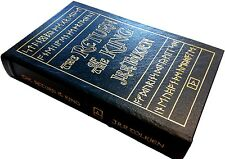 1984 Leather Easton Press, The Return of the King, J.R.R. TOLKIEN + Map!!!!